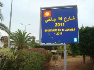 Route Touristique de Sousse renommée après la révolution du Jasmin